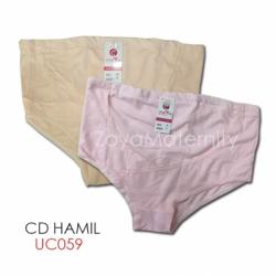 UC059b  large