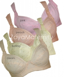large UB165 warna baru bra menyusui